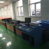 WDL连接销卧式拉力试验机货源充足