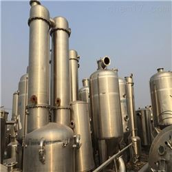 盛隆长期出售 二手304蒸发器 品质可靠
