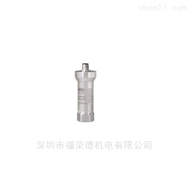 泰科思tecsis代理现货扭矩传感器F9859