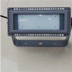 NFC9281-50WLED泛光灯