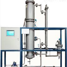 实验室三氧化硫磺化装置