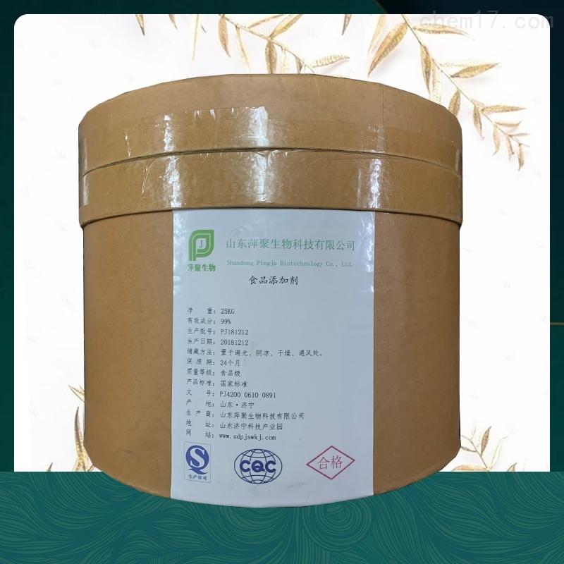 大豆分离蛋白厂家生产厂家