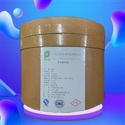 羧甲基纤维素钠厂家生产厂家