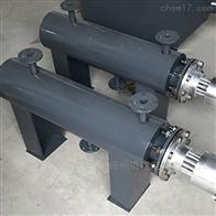 SRY9T型护套式电加热器380V-6KW厂家供应