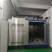HDX-10现货转让环氧乙烷灭菌器杀菌柜