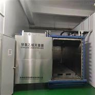 现货转让环氧乙烷灭菌器杀菌柜