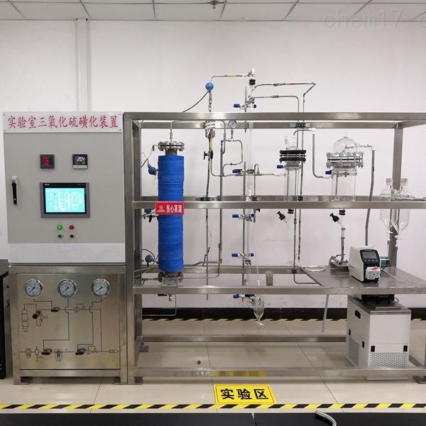 三氧化硫磺化装置