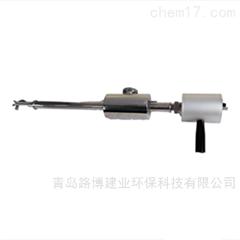LB-1030多功能瀝青煙取樣管