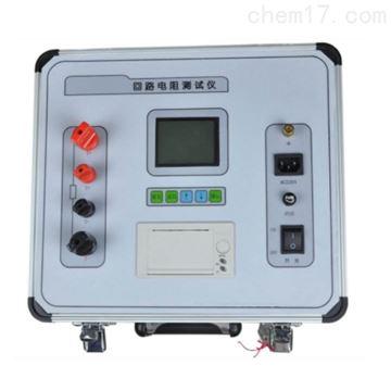 HLDZ-I回路电阻测试仪