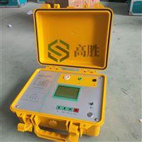 GS2500智能10kv绝缘电阻测试仪