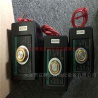 APK11-20A-C4A-AC220VCKD高温蒸汽流体控制电磁阀