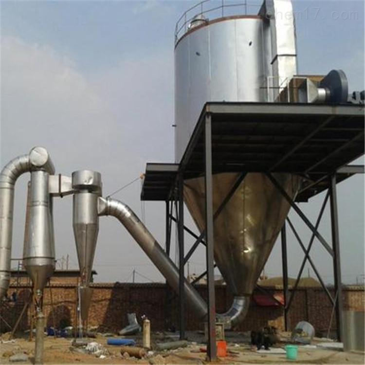 二手250型喷雾干燥机供应商  现货