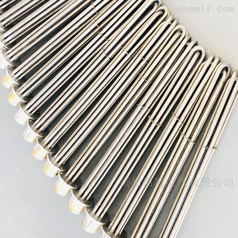 电加热器HRY2-220V/2KW*