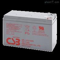 12V7.2AHCSB蓄电池GPL1272批发