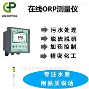 ORP测定仪_当然英国GP 性价比高