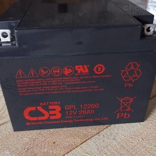 CSB蓄电池GPL12260含税运