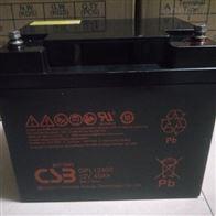 12V40AHCSB蓄电池GPL12400代理