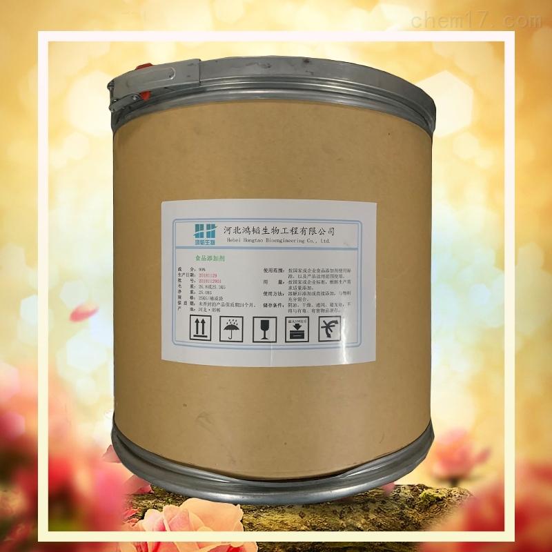 L-抗坏血酸钠的生产厂家