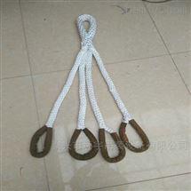 双扣吊装绳两头扣尼龙绳