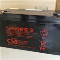 12V65AHCSB蓄电池GPL12650厂家