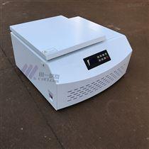 成都低速冷冻离心机TDL5M转速≤5500r/min