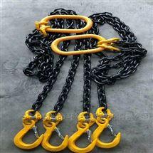 起重链条吊具