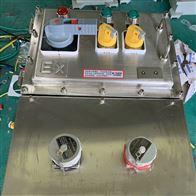 304不銹鋼BXC-3K100XX防爆檢修電源插座箱廠家