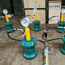 混凝土压力泌水率仪