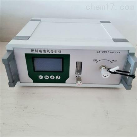 便携式微量氧气体检测仪