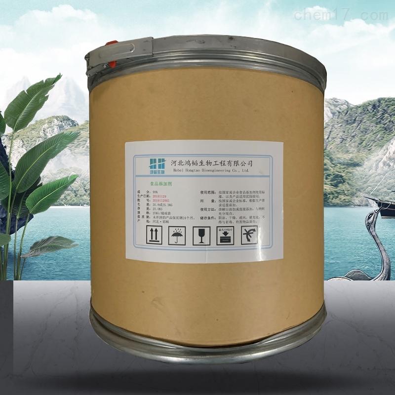 酪蛋白磷酸肽的生产厂家