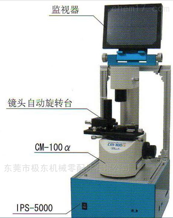 PEARL帕尔光学自动偏芯测量装转置