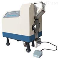 SYS-3000智能型土壤粉碎机