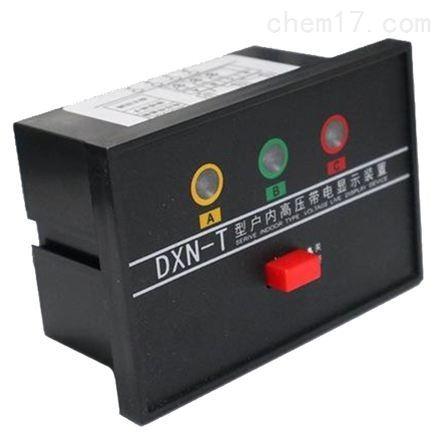 非接触式高压带电显示器装置