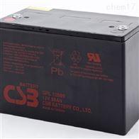 12V88AHCSB蓄电池GPL12880报价