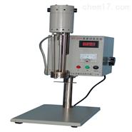 SY-20型高剪切乳化机