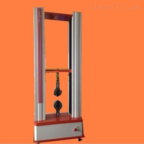 橡胶万能材料试验机