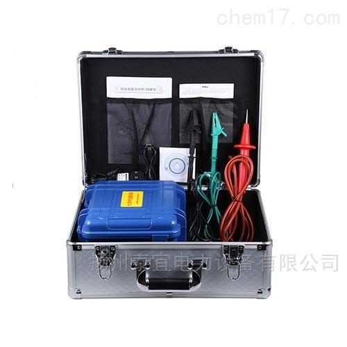 2683A绝缘电阻测试仪