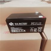 BB蓄电池EP33-12/V12V33AH成交价格