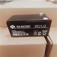 BB蓄电池EB50-12/12V50AH厂家直销