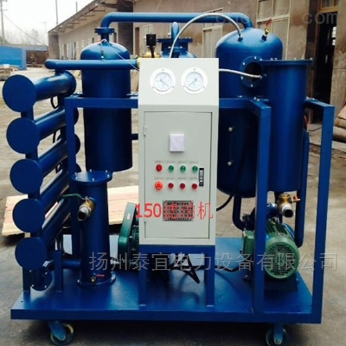 供应板框式加压滤油机