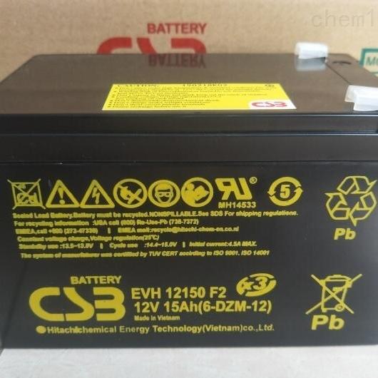 CSB蓄电池EVH12150报价