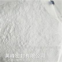 砂浆专用胶粉厂家  大城英峰公司