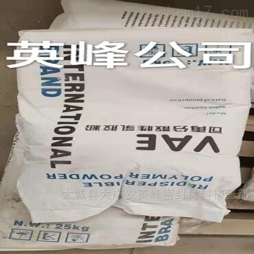 树脂胶粉 出厂价格 每公斤6元