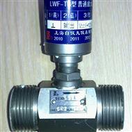 LWF-TB涡轮流量计放大器