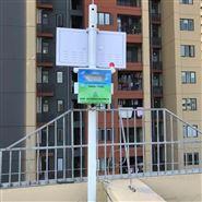 大气污染防治行动厂界VOCs实时在线监测设备