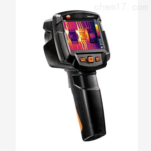 德國儀器Testo智能型高性能紅外熱像儀