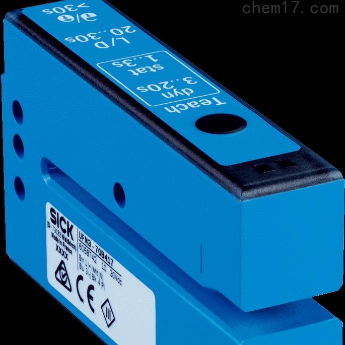 德国SIKC槽形传感器