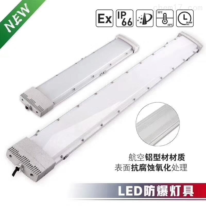 ZY9300高效节能防爆防腐车间平板吸顶灯40W
