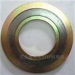 DN80云南B型金属缠绕垫片,石墨/四氟填充密封带