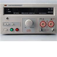 STR-LK系列高壓耐壓測試儀